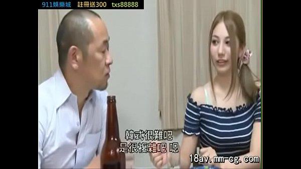 Av japanแม่บ้านสาวใหญ่ชอบตกเบ็ดนัดชู้มาเย็ดตอนกลางวัน เอากันในห้องครัวเย็ดกันกลางวันแสกๆ
